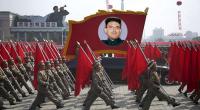 """Il 27 luglio in Corea del Nord si festeggia la """"Vittoria nella grande guerra di liberazione della patria"""": praticamente si festeggia una disastrosa sconfitta, quella della Guerra di Corea del […]"""